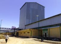Iran Starch and Glucose Factory